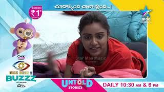 Bigg Boss 3: Vithika Sheru tells her love story with Varun..