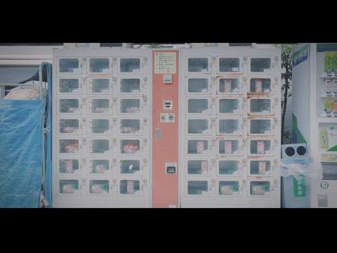 橙々-スクランブル-【Official Video】
