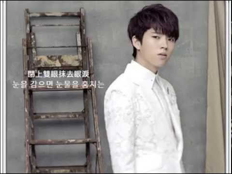 [HD韓繁中字]눈을 감으면(Close Your Eyes)-Woohyun(우현)solo