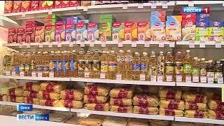 Аналитики Омскстата отмечают повышение стоимости основных продуктов питания