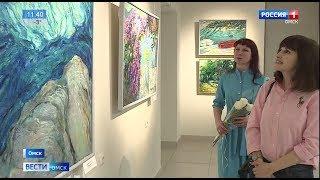 В городском музее «Искусство Омска» открылась выставка живописи «Монтенегро»