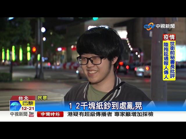 """振興券2千元回饋變""""現鈔""""! 3銀行ATM可領"""