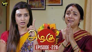 Azhagu - Tamil Serial   அழகு   Episode 228   Sun TV Serials   18 Aug  2018   Revathy   Vision Time