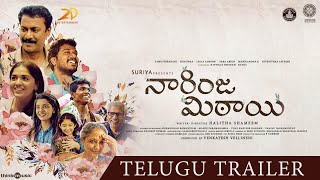 Naarinja Mithai (Telugu) Movie Trailer Video HD