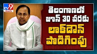 Telangana govt extends lockdown in containment zones till ..