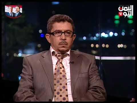 قناة اليمن اليوم - صوت اليمن 21-10-2019