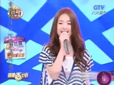 林依晨 Ariel Lin - 甜蜜花園Sweet Flower Garden (縣場LIVE)