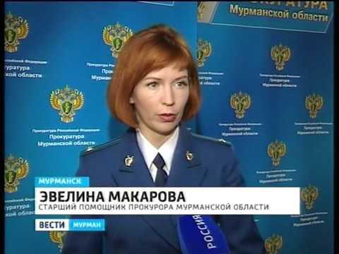 Прокуратурой Мурманской области проведена проверка соблюдения трудового законодательства в деятельности североморского аэродрома
