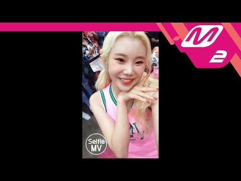 [Selfie MV] 모모랜드(MOMOLAND) - BAAM @KCON18LA