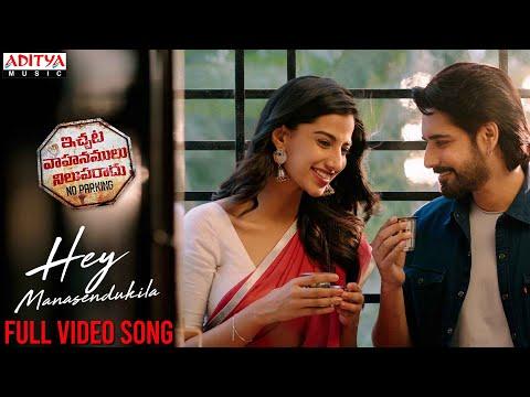 Ichata Vahanamulu Niluparadu movie- Hey Manasendukila video song- Sushanth A, Meenakshi Chaudhary