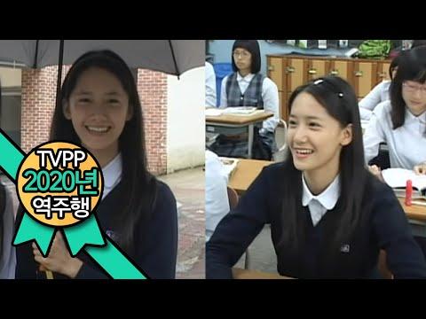 【TVPP】Yoona(SNSD) - Accommodation & School, 윤아(소녀시대) - 숙소 공개 & 학교에 간 윤아 @ Happiness In ₩10,000