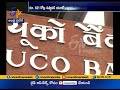 Rs 621-cr fraud: CBI books former UCO Bank CMD and others