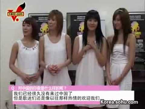 2008SM TOWN Sohu Interview 天上智喜the grace 천상지희