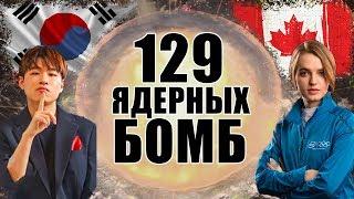 НОВЫЙ МИРОВОЙ РЕКОРД: 129 Ядерных ударов на Чемпионате мира по StarCraft II WESG Scarlett vs Maru