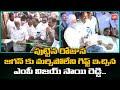 YSRCP MP Vijayasai Reddy Birthday Gift To AP CM Ys Jagan | Blood Donation Camp | YOYO TV Channel