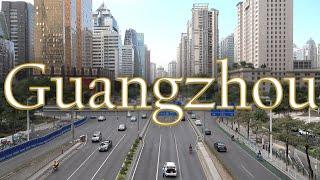 Guangzhou China. Modern Bustling City in Southern China