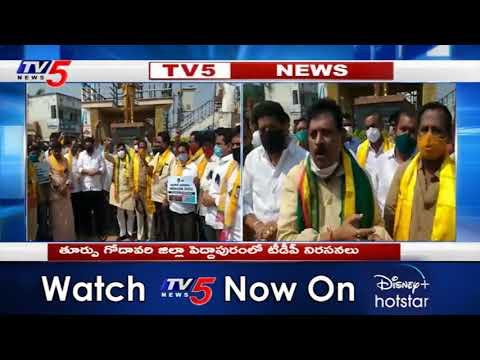 TDP MLA Chinarajappa slams CM Jagan over arrest of Amaravati farmers