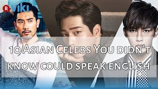 10 Asian Celebs You Didn't Know Could Speak English