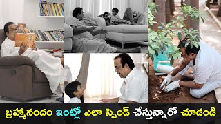 Tollywood legendary comedian Brahmanandam memorable family..