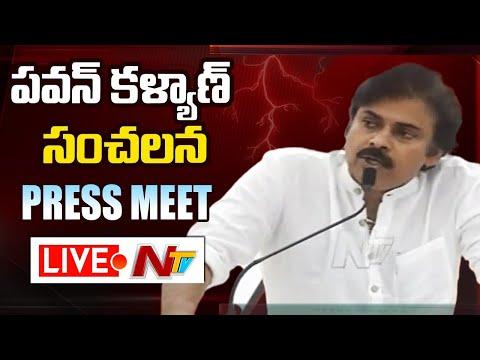 Pawan Kalyan press meet - Live