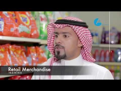 Arabian Beat Studios E-Learning videos