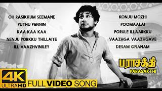 Parasakthi Tamil Movie Songs 4k | Video Songs Jukebox | Sivaji Ganesan | 4k Ultra HD Video Songs