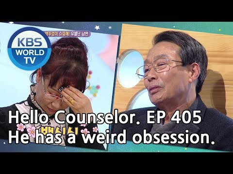 My husband loves bottle caps more than he loves me. [Hello Counselor/ENG, THA/2019.03.25]
