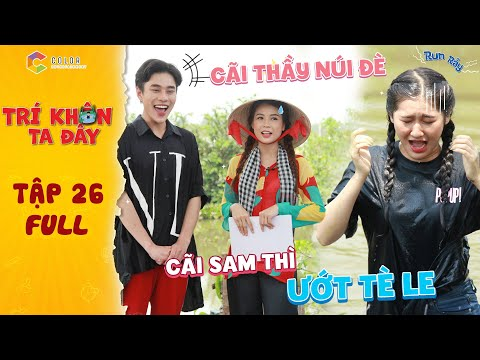 Trí khôn ta đây|Tập 26 Full: Chơi chiêu CÃI LÀ THƯỢNG SÁCH đôi bạn Wanbo, Khánh Hà khiến Sam đau đầu