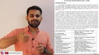 Admission Process | Merit List | New circular of Mumbai University