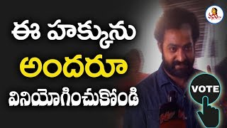 Every voter should exercise right: Jr NTR..