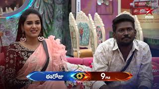 Gaddalakonda Ganesh on two elimination- Bigg Boss Telugu 3..