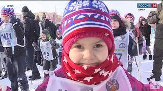 «Вести Омск», утренний эфир от 16 февраля 2021 года на телеканале «Россия-24»