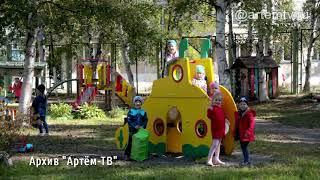 В школах и детсадах Артёма пройдёт ремонт