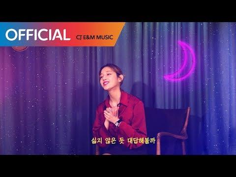 [박보람의 달 밤 라이브] 'Fisherman' Cover
