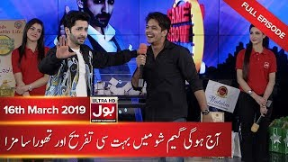 Game Show Aisay Chalay Ga with Danish Taimoor | 16th March 2019 | BOL Entertainment