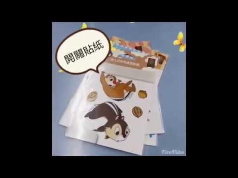 【小三美日】★大人小孩為之瘋狂迪士尼系列大集合★迪士尼~ 指甲貼片/迪士尼~ 彩色造型貼紙/Disney 迪士尼~ 書籤貼紙/迪士尼~ 悠遊卡票卡貼紙