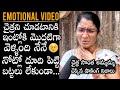 షాకింగ్ నిజాలు😳: Saidabad Victim Grand Mother Reveals Shocking Facts About Incident | Daily Culture