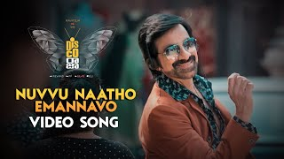Nuvvu Naatho Emannavo Video Song - Disco Raja- Ravi Teja, ..