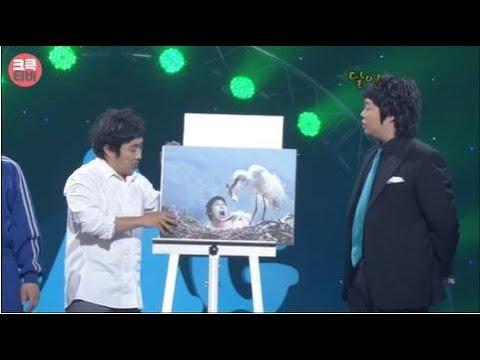 크큭티비 : 080615 449회 개그콘서트 달인2 김병만, 류담, 노우진