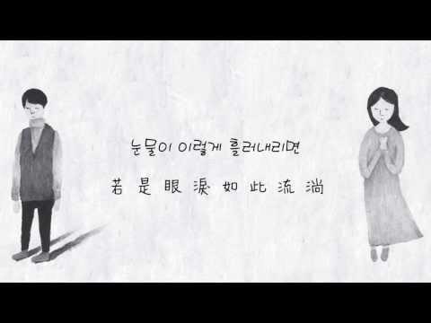 [韓中字] S.M. THE BALLAD(鐘鉉&泰妍) - 呼吸聲(Breath)