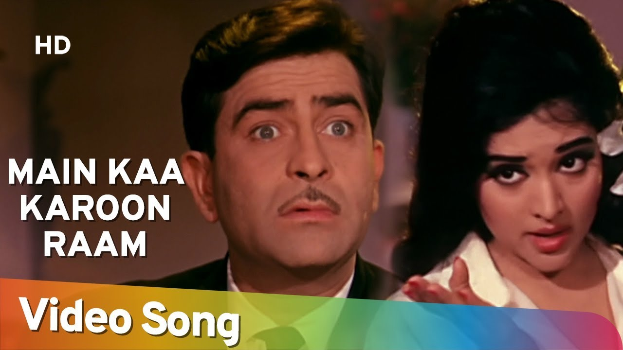 films song mp3