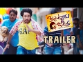 Kittu Unnadu Jagratha Theatrical Trailer - Raj Tarun, Anu ..
