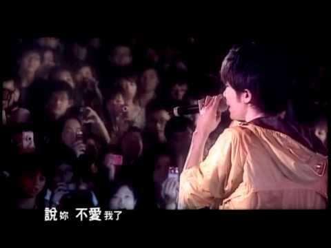 蕭閎仁-妳愛怎樣就怎樣