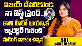 Vijay Devarakonda is my best friend: Naked heroine Sri Rap..