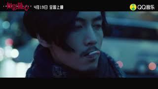 """""""Đợi chờ được"""" - OST movie Như ảnh tùy tâm (19/4/2019 công chiếu)"""