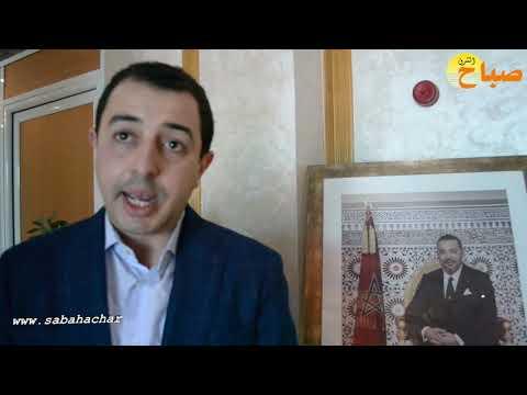 سعيد البرنيشي ممثل إقليم كرسيف بمجلس جهة الشرق