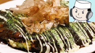 Seafood Delight! Okonomiyaki with Yamaimo