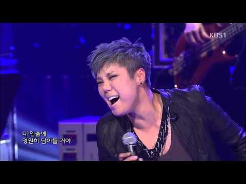 [HIT] 열린음악회-이은미(Lee Eun Mi) - 애인있어요(I have a lover).20141123
