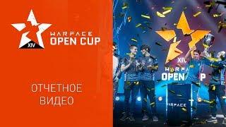 Отчетное видео Warface: LAN-финал Open Cup Season XIV