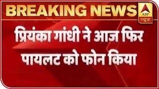 Rajasthan Political Turmoil: Priyanka Gandhi Talks To Sachin Pilot Again | ABP News